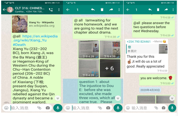 Teacher Tian Xin communicates with students through WhatsApp